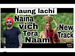 Meme Rap Songs - sandali sandali naina bic tera name mundiya panjabi song com mp3