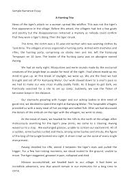Example Of Personal Resume by Download Personal Narrative Essay Examples Haadyaooverbayresort Com