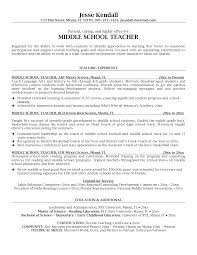 Teachers Resume Objectives Teacher Resume Template For Ms Word 1 And 2 Page By Templatesnm