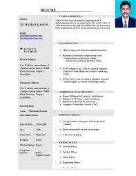 New Format Resume Resume New Format Format Resume Sample Format Resume