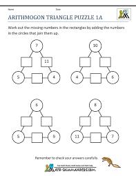 12 best first grade math puzzles images on pinterest brain