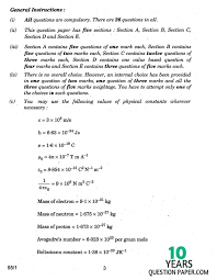 cbse 2017 physics theory class 12 board question paper set 1