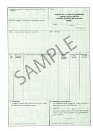 Origin Resume Download Preferential Certificate Of Origin