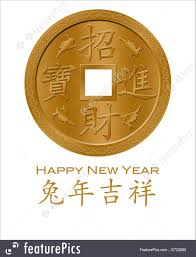 new year coin happy new year of the rabbit 2011 gold coin image