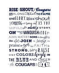 subway thanksgiving point byu fight song art rise and shout free 16x20 download personal