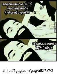 9 Gag Memes - 25 best memes about via9gag via9gag memes