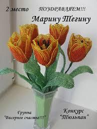 1319 best beaded flowers images on pinterest beading beadwork
