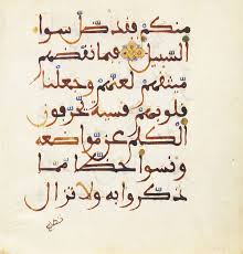 Ottoman Arabic Creative Arabic Calligraphy For Beginners Introduction