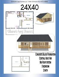 log home open floor plans gilmore log homes floor plans