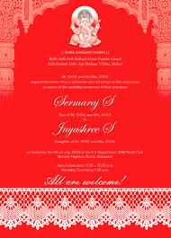 hindu invitation wedding invitations fresh hindu wedding invitation designs
