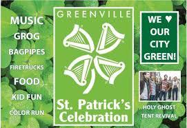 uptown greenville latest news