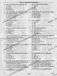 kerala circle postal sorting assistant exam 2014 question paper