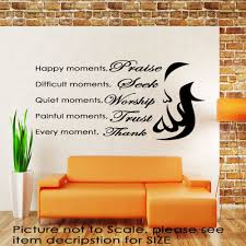 islamic quote wall stickers happy moment praise allah quote decal islamic quote wall stickers happy moment praise allah quote decal muslim murals