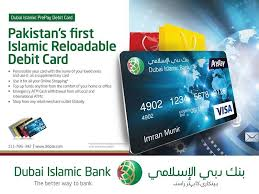 pre pay card we are pleased to announce the launch of dubai islamic bank