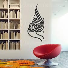 teardrop bismillah modern arabic wall art decal hand painted teardrop bismillah modern arabic wall art decal hand painted effect large islamic vinyl sticker muslim arts