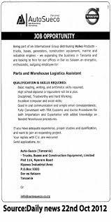 Tax Assistant Job Description Inventory Auditor Cover Letter