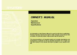 2012 hyundai santa fe owners manual just give me the damn manual