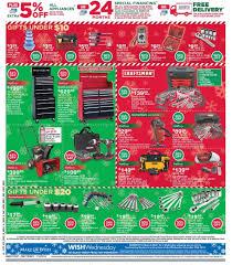 home depot black friday ad sears 2017 black friday ad sears hometown black friday ads sales deals doorbusters 2016