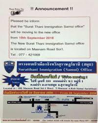 bureau d immigration nouveau bureau d immigration par samui