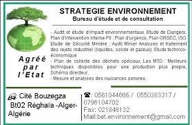 bureau d etude environnement bureau d etude en algerie bureau detude en environnement algerie