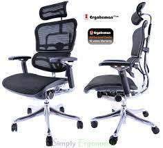 ergonomically correct desk chair ergohuman plus ergonomic office chair ergonomic in design with
