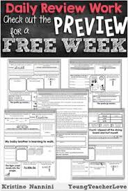 morning work for the first weeks of activities worksheets