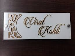 The  Best Name Plates For Home Ideas On Pinterest Classy - Name plate designs for home