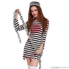 Halloween Jail Costumes Partydress Cinderella Rakuten Global Market Puffy