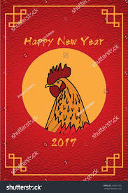 2017 horoscope predictions chinese horoscope 2017 predictions chinese new stock vector