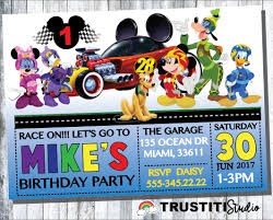 Mickey Mouse Invitation Cards Printable Mickey And The Roadster Racers Invitation Mickey And The Roadster