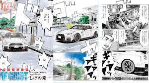 wish upon the pleiades car anime news videos reviews and gossip jalopnik