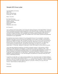 promotion request letter template 5 request letter to university cfo cover letter request letter to university why send a cover letter scholarship request letter sample pdf with sample cover letter university png
