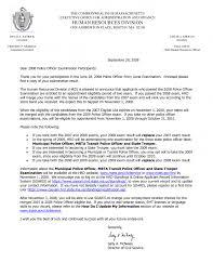 Sample Police Officer Resume cover police officer resume cover letter