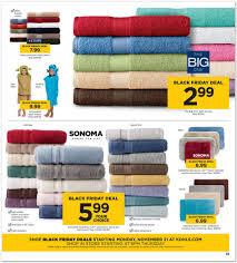 Terry Cloth Robe Kohls Kohls Bath Towels Towel