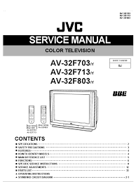 av32f703 service manual high voltage power supply