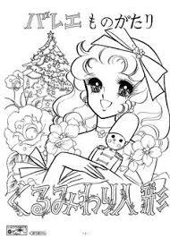 freebie nutcracker coloring page craft gossip nutcrackers