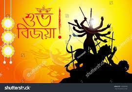 vertical halloween background illustration goddess durga subho bijoya background stock vector