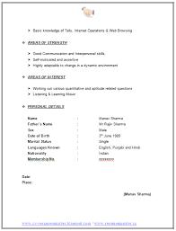 cv format for freshers doc martens on line homework help spps indian education program s resume