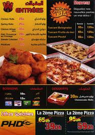 cours de cuisine à casablanca photo 4 of phd pizza hut delivery casablanca blanee