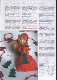 easter crafts for kids crochet bunny basket crafts ideas