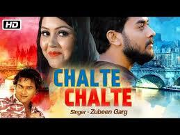Zubeen Garg S Top Five Controversies In His Life জ ব ন - chalte chalte zubeen garg gunjan bharadwaj tapashree kalita
