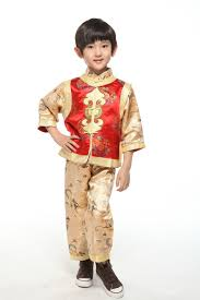 chinese clothes for kids