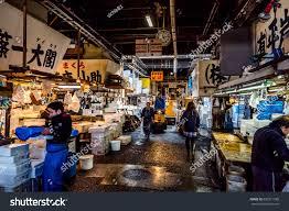November Tokyo by Tsukiji Tokyo Japan Nov 30 Merchants Stock Photo 650211598