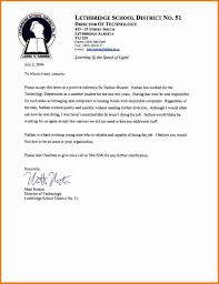 7 letter of recommendation for expense report
