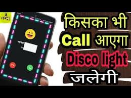 Flashing Light Ringtone Flashing Led Light For Calls U0026 Sms Message Do You Need Led