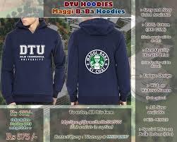 dtu hoodie home facebook