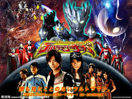 film ultraman saga terbaru ultraman saga movie cybersamurai