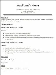 How Do You Do A Resume For A Job by 998107244260 Athletic Director Resume How To Make An Impressive
