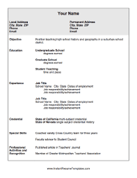 Academic Resume Template Instant Resume Templates Resume Example
