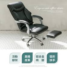 adecco si鑒e social si鑒e de table 360 chicco 100 images pchome 商店街 pchome 24h